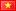 Tiếng Việt